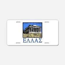 Greece - Acropolis Aluminum License Plate