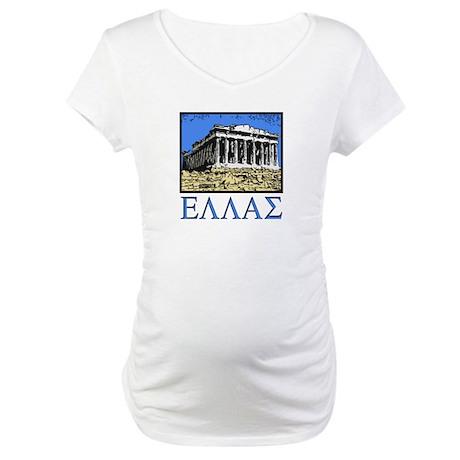 Greece - Acropolis Maternity T-Shirt