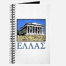 Greece - Acropolis Journal