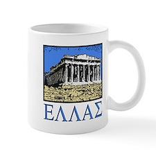 Greece - Acropolis Mug