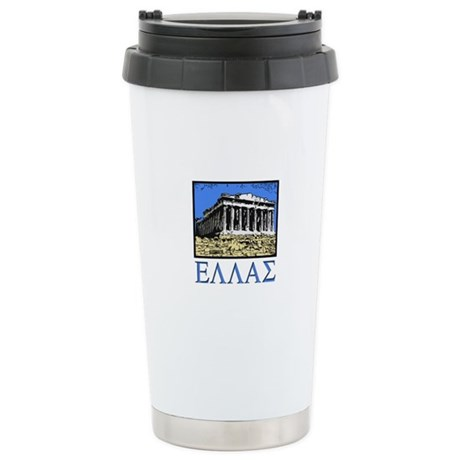 Greece - Acropolis Stainless Steel Travel Mug