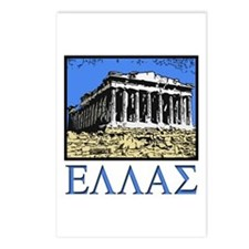 Greece - Acropolis Postcards (Package of 8)