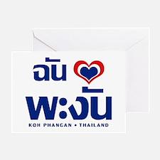 I Love (Heart) Koh Phangan, Thailand Greeting Card