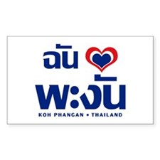 I Love (Heart) Koh Phangan, Thailand Decal