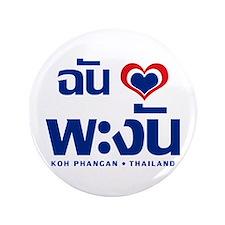 """I Love (Heart) Koh Phangan, Thailand 3.5"""" Button"""