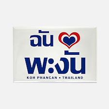 I Love (Heart) Koh Phangan, Thailand Rectangle Mag
