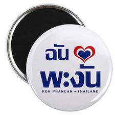 I Love (Heart) Koh Phangan, Thailand Magnet