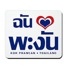 I Love (Heart) Koh Phangan, Thailand Mousepad