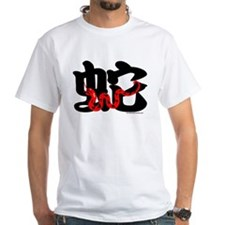 Red Chinese Snake T-shirt