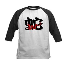 Red Chinese Snake Tee