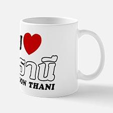 I Love (Heart) Udon Thani, Thailand Mug