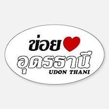 I Love (Heart) Udon Thani, Thailand Decal