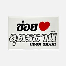 I Love (Heart) Udon Thani, Thailand Rectangle Magn