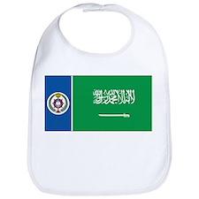 Saudi Arabia Naval Ensign Bib