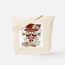 Victorian Mascot Tote Bag