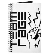 Cute Fist Journal