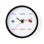 Peace-Door-Ball