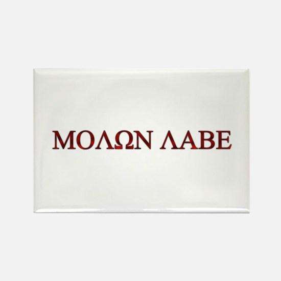 """Molon Labe (""""Come take them"""") Rectangle Magnet (10"""