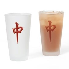 Cool Chinese characters Drinking Glass
