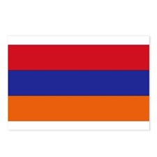 Armenian Flag Postcards (Package of 8)