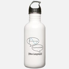 Sine Language Water Bottle