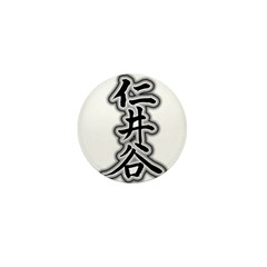All Kine GLOWING Kanji Mini Button
