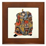 Japanese Samurai Warrior Framed Tile