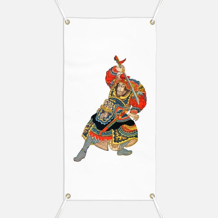 Japanese Samurai Warrior Banner