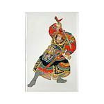 Japanese Samurai Warrior Rectangle Magnet (10 pack