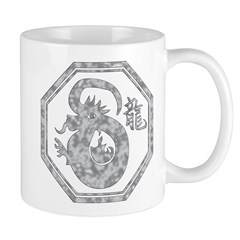 Chinese Year of The Metal Dragon Mug