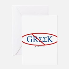 No Greeks Greeting Card