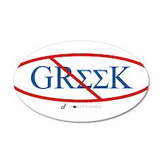 No Greeks 22x14 Oval Wall Peel