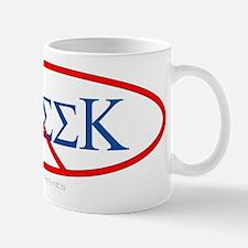 No Greeks Mug