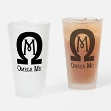 Omega MU - Black - Drinking Glass