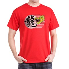 Dragon Chinese Zodiac T-Shirt
