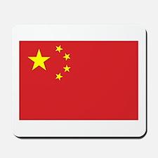 Chinese Flag Mousepad