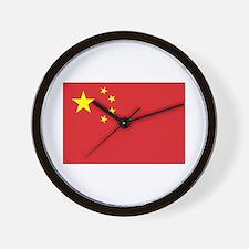 Chinese Flag Wall Clock