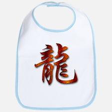 Chinese Zodiac Wood Dragon Sign Bib