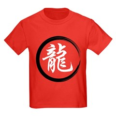 Chinese Zodiac Symbol Dragon T