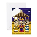 Christmas Nativity Scene Greeting Cards (Pk of 10)