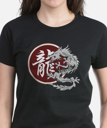Chinese Zodiac Dragon Sign Tee