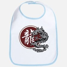 Chinese Zodiac Dragon Sign Bib