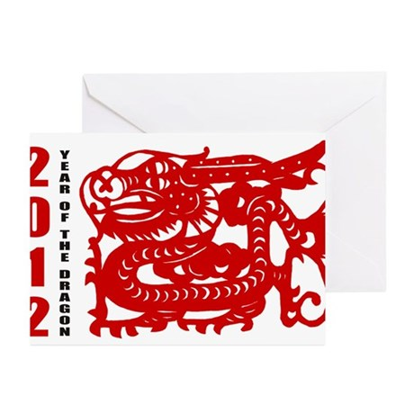 Year of The Dragon 2012 Greeting Cards (Pk of 10)