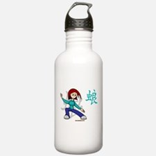 Fu-Q Val Water Bottle