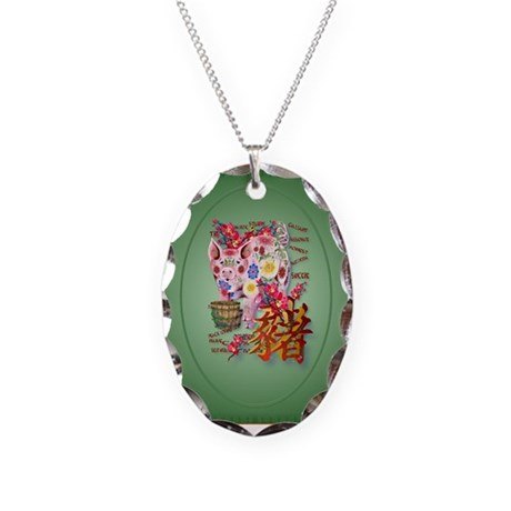 Year Of The Pig In Flowers Necklace Oval Charm