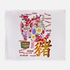 Year Of The Pig In Flowers Throw Blanket