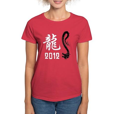 Chinese Dragon Year 2012 Women's Dark T-Shirt