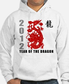 2012 Year of The Dragon Hoodie