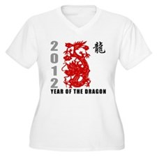 2012 Year of The Dragon T-Shirt