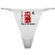 2012 Year of The Dragon Classic Thong